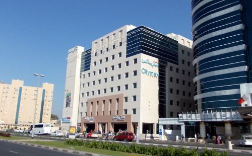 Odihnă în Dubai, Hotel Citymax Hotel Bur Dubai