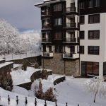 Болгария, Банско, Отель St. George Ski & Spa