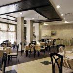 Bulgaria 2017, Pamporovo, Rhodopi Home Hotel & SPA