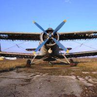 Aeroport din orasul Balti