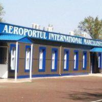 Aeroport de marfuri