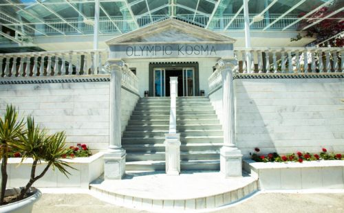 Odihnă 2020, Grecia, Halkidiki, Hotel Bomo Club Olympic Kosma