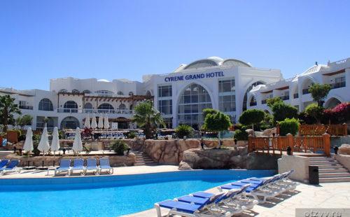 Египет, Шарм Эль Шейх, Отель Cyrene Grand