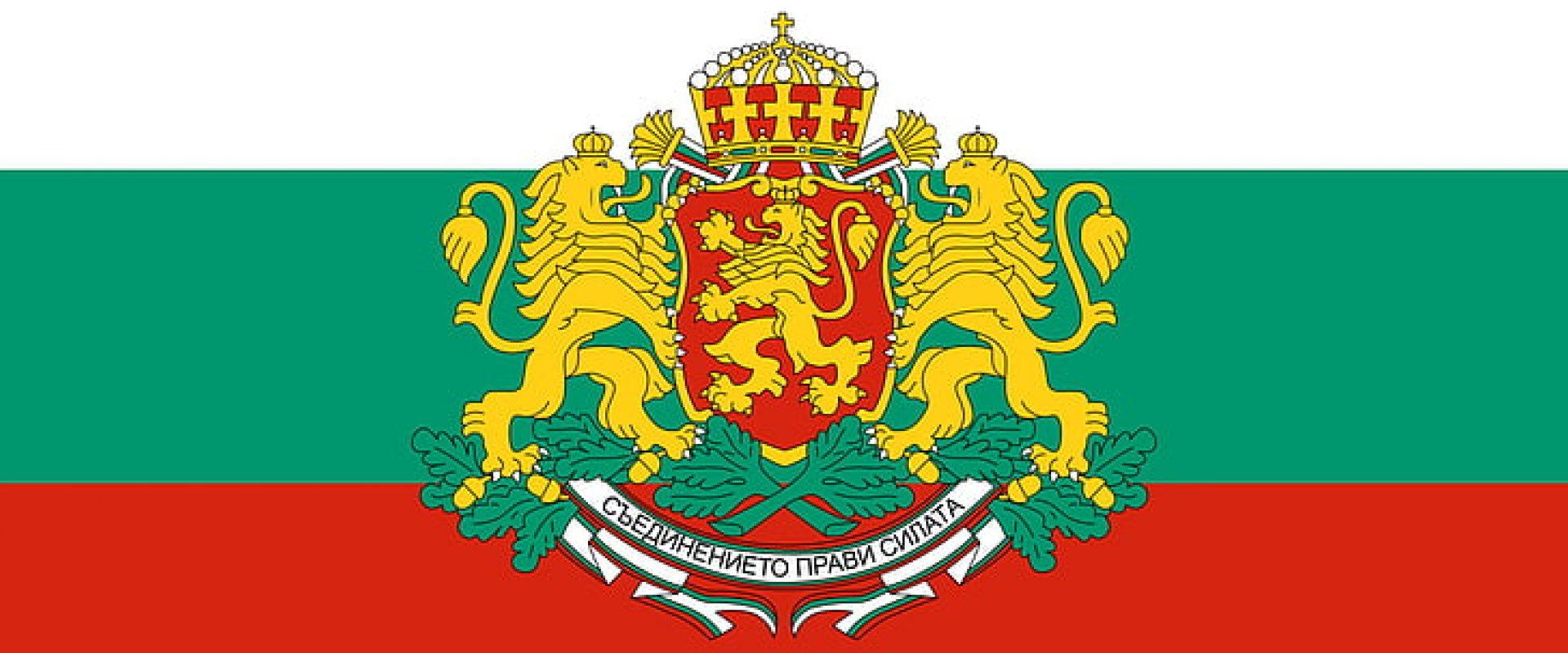 Din 28 iulie 2020 putem călători în Bulgaria. Vezi care sunt condițiile.